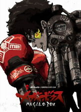 "002 MEGALO BOX - Action Fight Japan Anime 14""x19"" Poster"