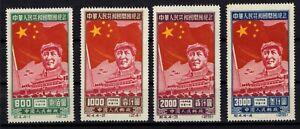 DQ150219/ CHINA / MI # 31-II / 34-II MNG – COMPLETE SET