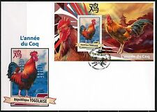 TOGO  2017   LUNAR YEAR OF THE ROOSTER  SOUVENIR SHEET  FIRST DAY COVER
