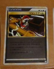 POKEMON JAPANESE RARE CARD HOLO CARTE Goods Junk Arm Holo 076/080 L3 JAPAN **