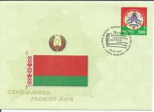 Belarus       2001       Hologram Issue      FDI       FDC       First Day Cover