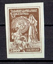 RUSSIA - GEORGIA 1922, Industry and Agriculture. SC# 29 Unperforated MNH