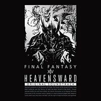 [Blu-ray] Final Fantasy XIV Heavensward Original Soundtrack from Japan