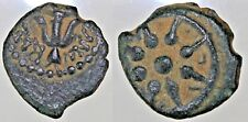 Ancient Widow's Mite Coin 2000+ Years Old, Time of Jesus, Beautiful Patina Sharp
