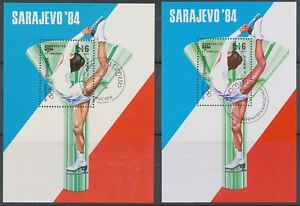 CAMBODIA 1984 Olympic Winter Games Sarajevo - figure skating, 6 R. 2 VFU VARIETY