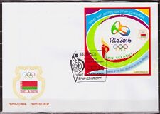 Belarus 2016 FDC Brazil 2016 Olympic Games Souvenir Sheet of 1 Oval Stamp MNH