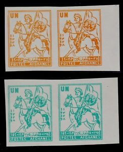 AFGHANISTAN  SCOTT# B25-B26   MNH   UNITED NATIONS TOPICAL (IMPERFORATE PAIR)