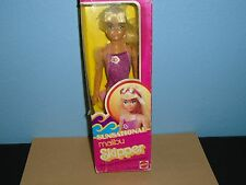 Vintage SUNSATIONAL MALIBU  SKIPPER Barbie's Little Sister  Mattel 1981 #1069