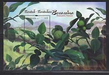 MALAYSIA 2012 AROMATIC PLANTS MINIATURE SHEET OF 1 STAMP IN MINT MNH UNUSED