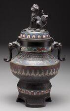 Japanese Meiji Period Cloisonne Bronze Censer Ca, 1890