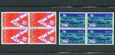 LOT 67501 USED BLOCKS 555 556  NORWAY  STAMPS V FOR VICTORY