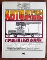1987 RR! Russian Illustrated manual RAILCARS RAILROAD SPEEDERS RAILWAY MOTORCARS