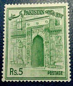 Pakistan:1961 Local Motives 5R. Rare & Collectible Stamp