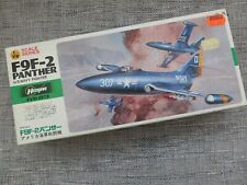 HASEGAWA DO11 - US NAVY FIGHTER JET F9F-2 PANTHER - 1/72 SCALE MODEL KIT