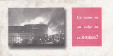 NATO/US AIR FORCE WARTIME FLYER FROM YUGOSLAVIA 2000 WINTER AIR RAID