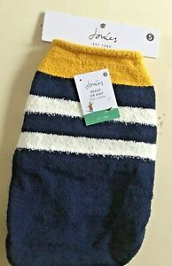 Joules Pet Dog Coastal Jumper  - new with tags