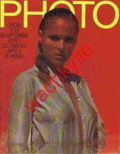 Photo n°40 du 01/1971 Ursulla Andress Scavullo Tony Ray-Jones Lions love Varda