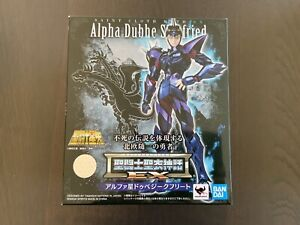 Myth Cloth Ex Alpha Siegfried Bandai