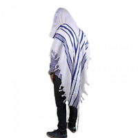 "Tallit For Men Size 42""x63"" Jewish Prayer Shawl, Kosher Tallit Made In Israel"