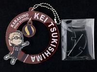 Haikyuu!! Haikyu YuraYura Acrylic Stand Key Chain armabianca Kei Tsukishima