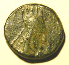 ARMENIA / TIGRANES II (95-56 B.C.), Armenian Tiara,Artaxiad Kingdom, Antioch