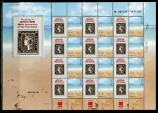 ISRAEL 2010  160th ANN OF SPAIN'S FIRST POSTAGE STAMP SET OF TWO  SHEETS MINT NH