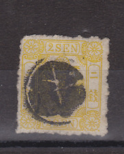 JAPAN JAPANESE STAMP 1872 SG 74 2s 2 SEN YELLOW USED SEE SCANS