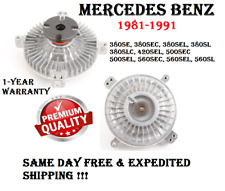MERCEDES 380SE 420SEL 500SEC 560SEL 560SL 560SEC Engine Cooling Fan Clutch