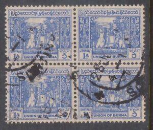 (K214-4) 1949 Burma 1A blue 4block (D)
