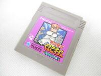 Gameboy Nintendo KUNIO KUN NEKKETSU KOHA Cartridge Only * gbc