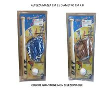 Set Baseball Mazza Guantone Palla - giocoscuolaregalo
