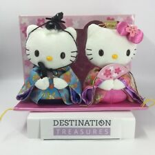 Hello Kitty Dear Daniel KIMONO Doll Dolls Girls Day Wedding Museum Exhbit JANM
