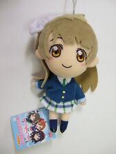 Kotori Minami Plush Figure Doll Stuffed Toy Love Live! 2nd Grader FuRyu