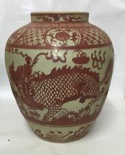 Underglaze red vase with mark. Yuan Period.