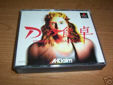 D COMPLETE GRAPHICS SONY PLAYSTATION PS JAPAN JP IMPORT