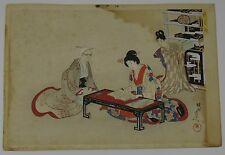 Antique ukiyo-e print Yōshū Chikanobu (1838-1912) Reading Edo Brocades 1902