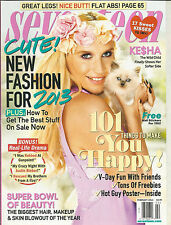 Kesha Seventeen Magazine Cute Fashion Real Life Drama 101 Fun Things Beauty Tips