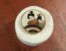 New ListingAntique Japanese Satsuma Button Meiji Period c.1900 Victorian Era Collectable