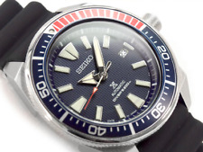 Made in Japan Version SEIKO Prospex SRPB53J1 Samurai Automatic 200m Diver Resin#