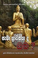 Sebe Shrawakayada Oba by Ven Kiribathgoda Gnanananda Thero (2016, Paperback)