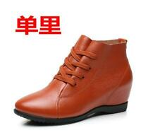 Womens Low Hidden Wedge Heel Flat Vintage Booties Comfy Leather Ankle Boots Size