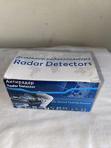 360degree Car 16 Band V7 GPS Speed Police Safe Radar Detector Voice Alert Laser