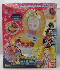 Bandai Pretty Cure Precure -Max Heart Queen Chair Chairect Electronic Case