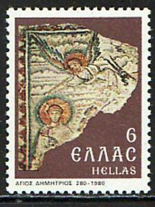 GRIECHENLAND Jahrgang 1980 Philosoph Heiliger Mosaiken Märtyreri Kunst M 1416 **