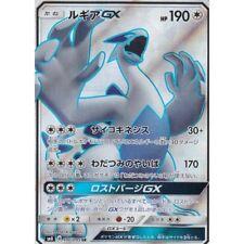Pokemon Card Japanese - Lugia GX SR 100/095 Full Art SM8 - MINT