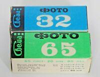 Expired 120 film lot Svema B&W FOTO 32, 65 Negative, Lomography, (x2 Roll) Ussr