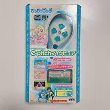 Mermaid Melody Pichi Pichi Pitch e-Kara e-pitch Mic Microphone Karaoke Starter