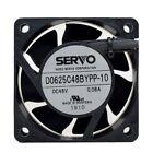 D0625C48BYPP-10 6025 48V 0.08A 60 * 60 * 25mm 4pin dustproof and waterproof fan