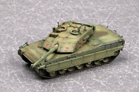 ITALIAN C1 ARILETE MBT 1/72 tank Trumpeter model kit 07250
