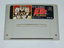 Super Famicom: Rokudenashi Blues Taiketsu! (cartucho/cartridge)